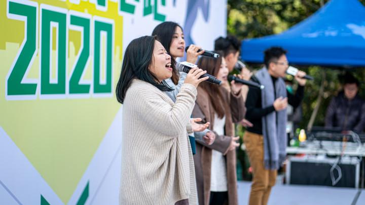 建造業開心跑暨嘉年華2020 - 舞台表演-014