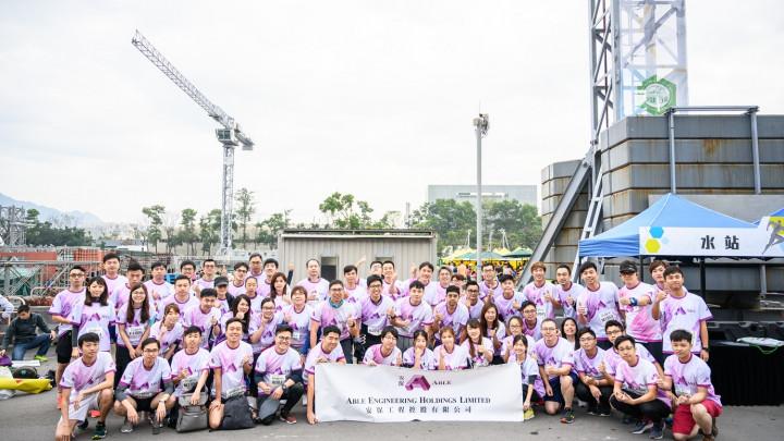 建造業開心跑暨嘉年華2019 - 場外點滴-005