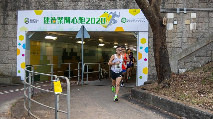 建造業開心跑暨嘉年華2020 - 10公里賽及3公里開心跑-238