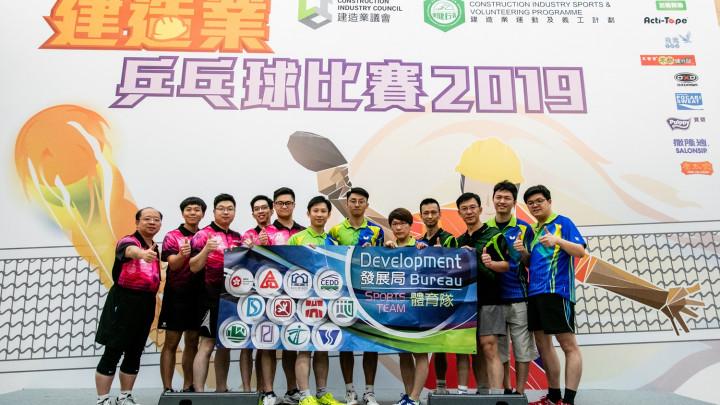 建造業乒乓球比賽暨嘉年華2019-場外花絮-012