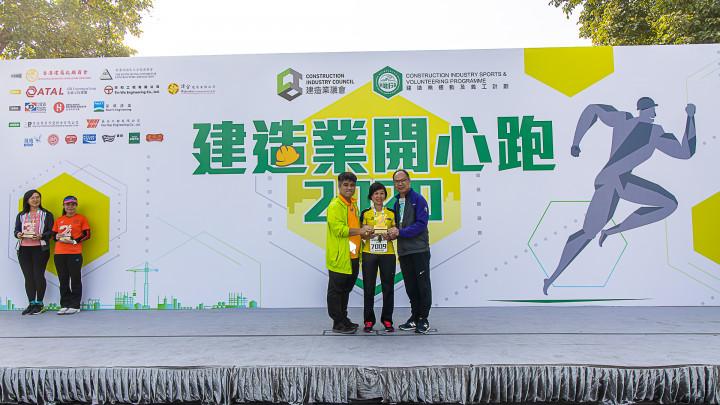 建造業開心跑暨嘉年華2020 - 頒獎典禮-094