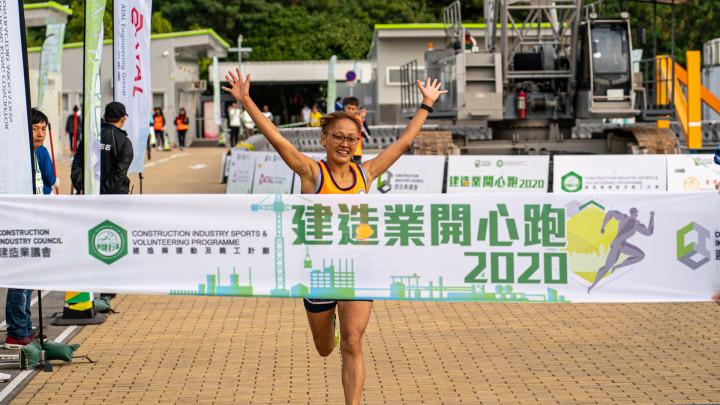 建造業開心跑暨嘉年華2020 - 10公里賽及3公里開心跑-031