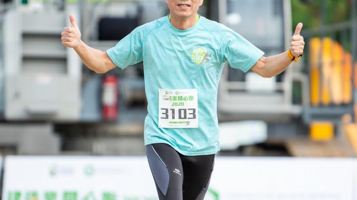 建造業開心跑暨嘉年華2020 - 10公里賽及3公里開心跑-178