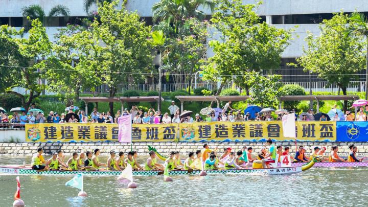 建造業議會魯班盃龍舟競賽2019-137