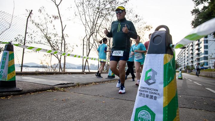 建造業開心跑暨嘉年華2020 - 10公里賽及3公里開心跑-318