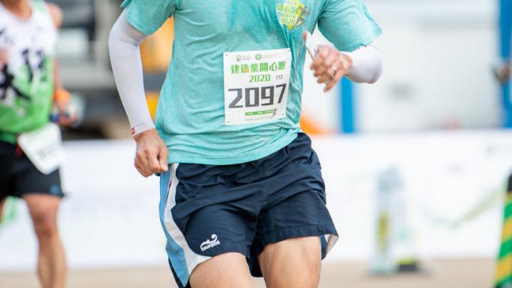 建造業開心跑暨嘉年華2020 - 10公里賽及3公里開心跑-163