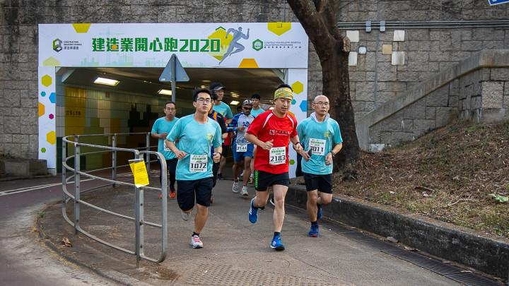 建造業開心跑暨嘉年華2020 - 10公里賽及3公里開心跑-253