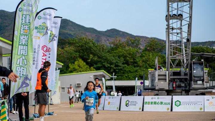建造業開心跑暨嘉年華2020 - 10公里賽及3公里開心跑-030