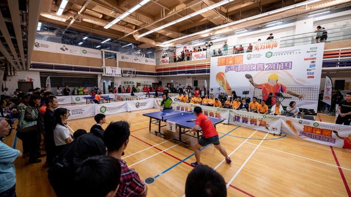 建造業乒乓球比賽暨嘉年華2019-賽事重溫-279