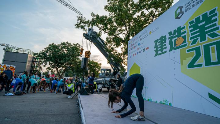 建造業開心跑暨嘉年華2020 - 舞台表演-003