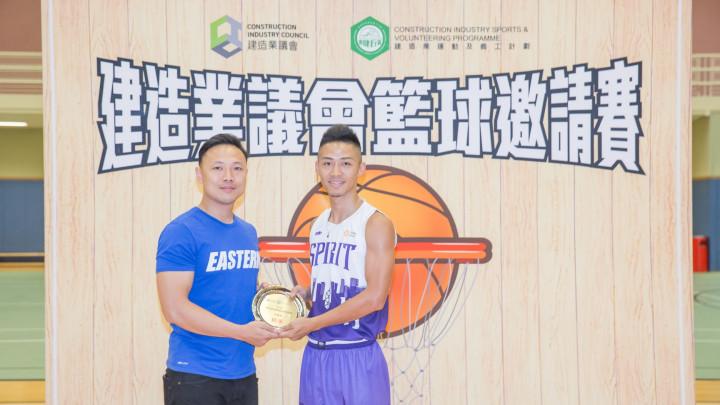 2018建造業議會籃球邀請賽-066