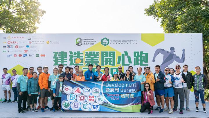 建造業開心跑暨嘉年華2020 - 頒獎典禮-004