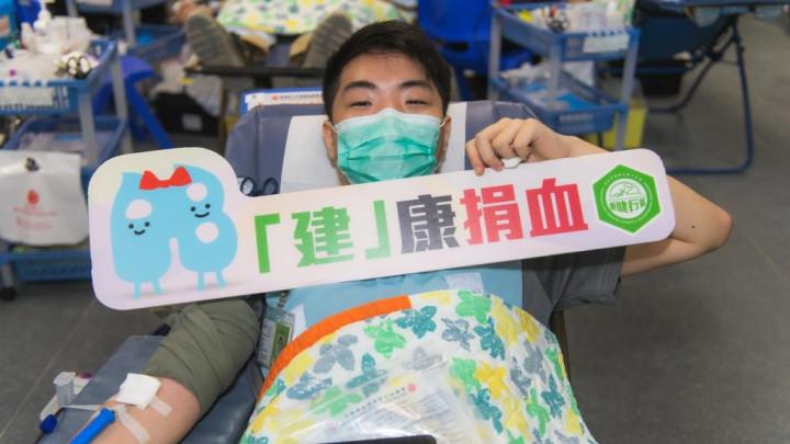 建造業捐血日2020 - 香港建造學院上水院校-043