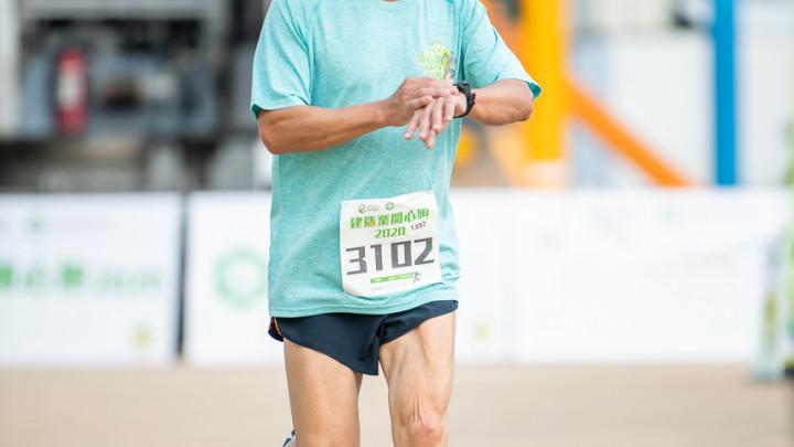 建造業開心跑暨嘉年華2020 - 10公里賽及3公里開心跑-190