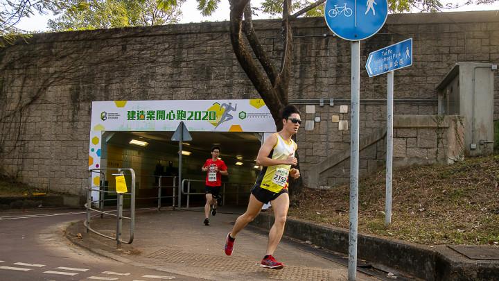 建造業開心跑暨嘉年華2020 - 10公里賽及3公里開心跑-243