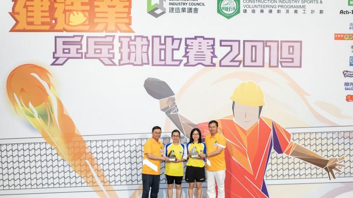 建造業乒乓球比賽暨嘉年華2019-頒獎典禮-026