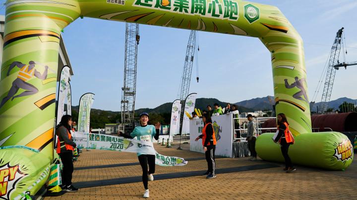 建造業開心跑暨嘉年華2020 - 10公里賽及3公里開心跑-074
