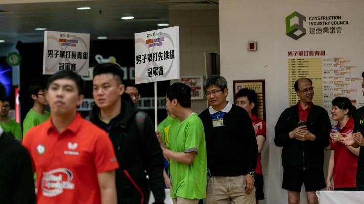 建造業乒乓球比賽暨嘉年華2019-賽事重溫-273