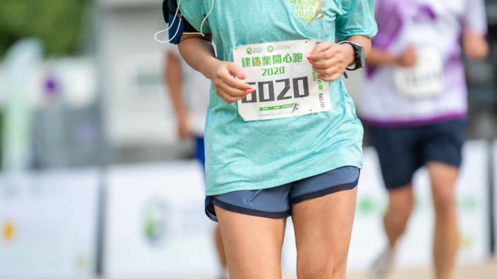 建造業開心跑暨嘉年華2020 - 10公里賽及3公里開心跑-223