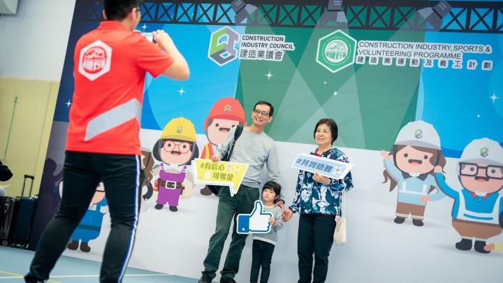 建造業乒乓球比賽暨嘉年華2019-精華重溫-022