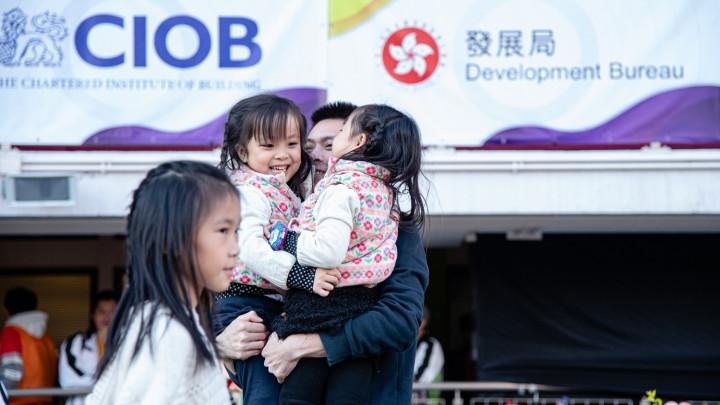 建造業運動會暨慈善同樂日2019 - 周邊花絮-133