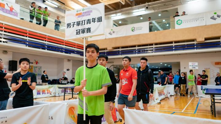 建造業乒乓球比賽暨嘉年華2019-賽事重溫-362