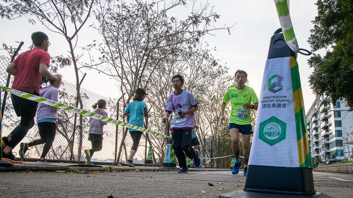 建造業開心跑暨嘉年華2020 - 10公里賽及3公里開心跑-320