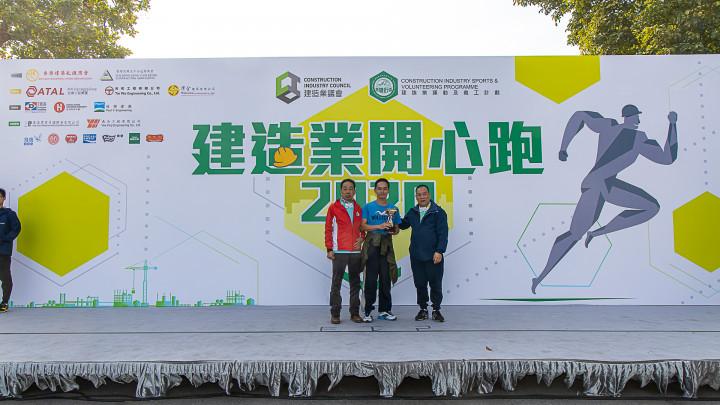 建造業開心跑暨嘉年華2020 - 頒獎典禮-100