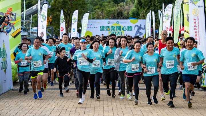 建造業開心跑暨嘉年華2020 - 10公里賽及3公里開心跑-142