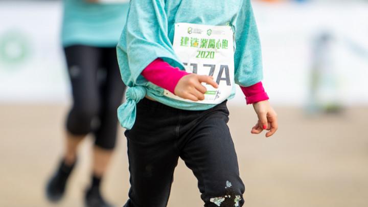建造業開心跑暨嘉年華2020 - 10公里賽及3公里開心跑-233