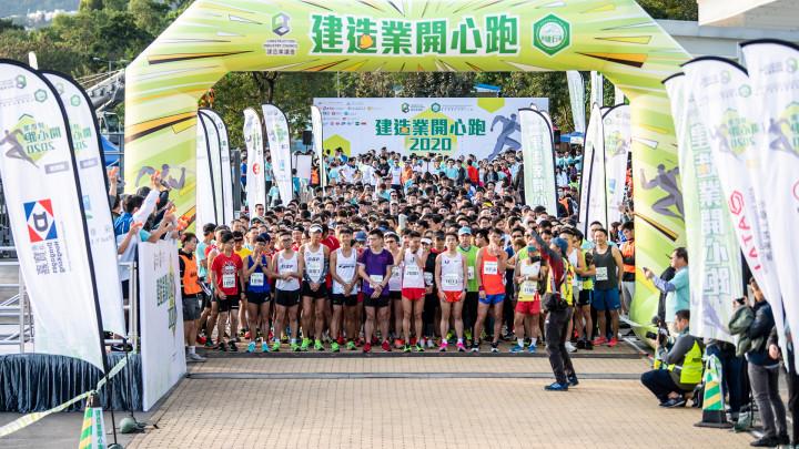 建造業開心跑暨嘉年華2020 - 10公里賽及3公里開心跑-132