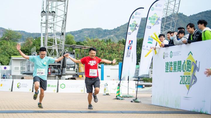 建造業開心跑暨嘉年華2020 - 10公里賽及3公里開心跑-176
