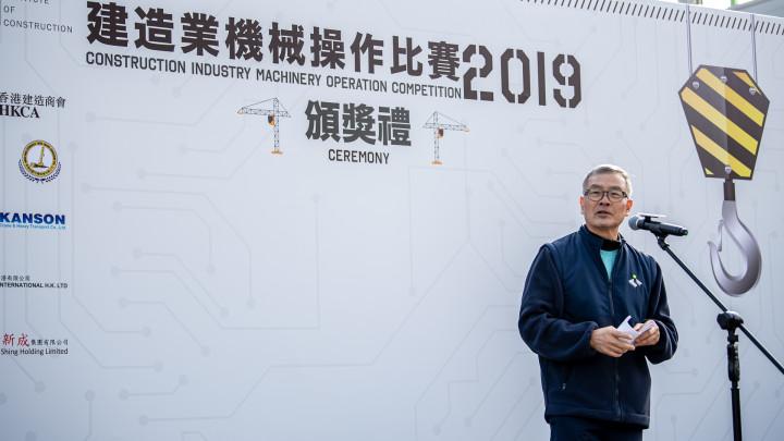 建造業開心跑暨嘉年華2020 - 周邊花絮-079