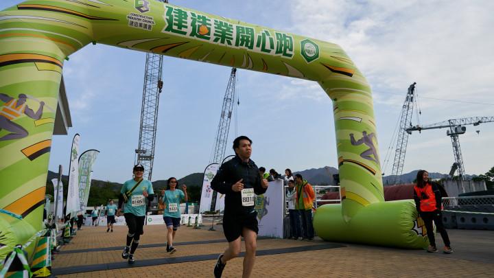 建造業開心跑暨嘉年華2020 - 10公里賽及3公里開心跑-098