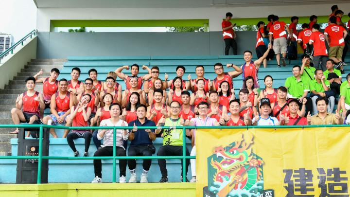 建造業議會魯班盃龍舟競賽2019-099