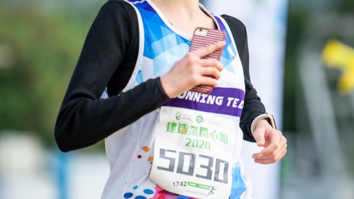 建造業開心跑暨嘉年華2020 - 10公里賽及3公里開心跑-156