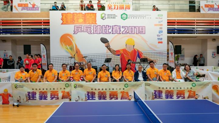 建造業乒乓球比賽暨嘉年華2019-場外花絮-067