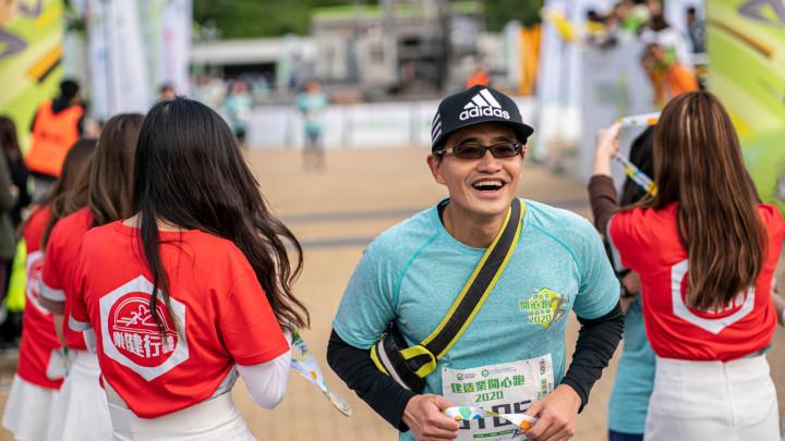 建造業開心跑暨嘉年華2020 - 10公里賽及3公里開心跑-020