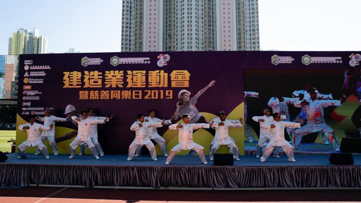 建造業運動會暨慈善同樂日2019 - 嘉年華及表演-053