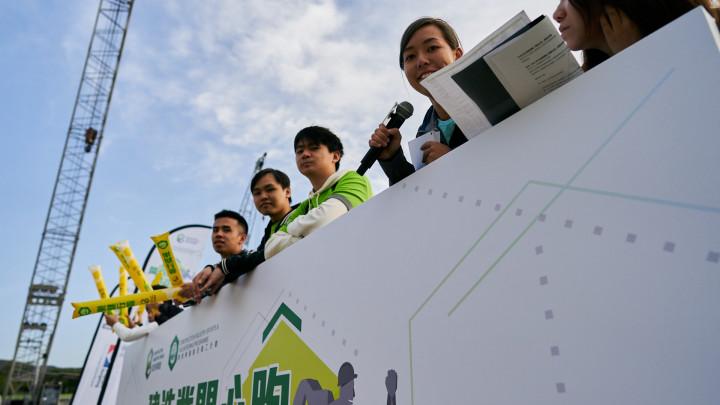 建造業開心跑暨嘉年華2020 - 10公里賽及3公里開心跑-085