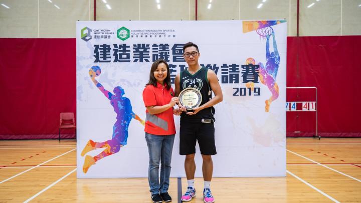 建造業議會籃球邀請賽2019決賽-131