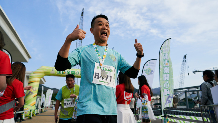 建造業開心跑暨嘉年華2020 - 10公里賽及3公里開心跑-084