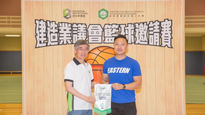 2018建造業議會籃球邀請賽-060