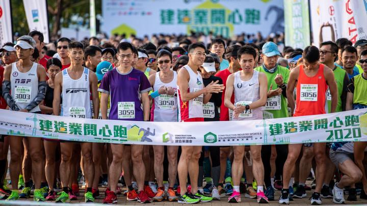 建造業開心跑暨嘉年華2020 - 10公里賽及3公里開心跑-131