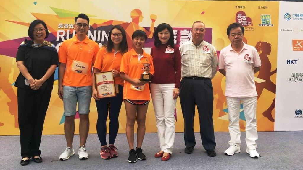 [義工] 俊和 - 俊和企業隊伍於「Running Oi Man 2018」獲銅獎