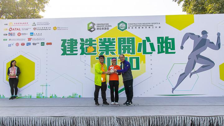建造業開心跑暨嘉年華2020 - 頒獎典禮-091
