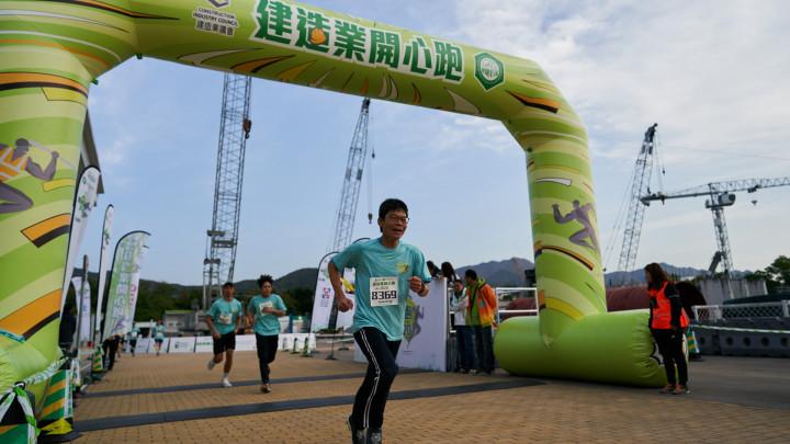 建造業開心跑暨嘉年華2020 - 10公里賽及3公里開心跑-097