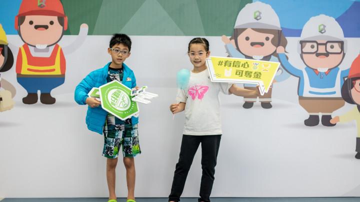 建造業乒乓球比賽暨嘉年華2019-嘉年華-020