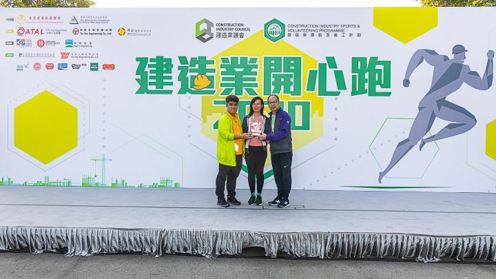 建造業開心跑暨嘉年華2020 - 頒獎典禮-089