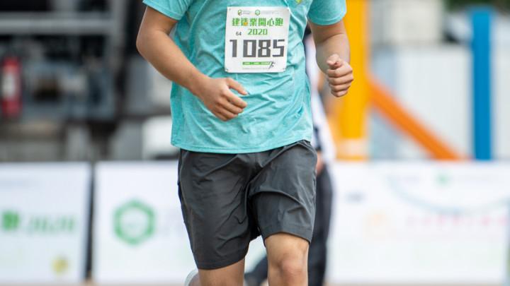 建造業開心跑暨嘉年華2020 - 10公里賽及3公里開心跑-160